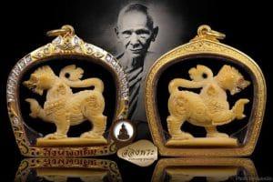 สุดยอดวัตถุมงคล สิงห์งาแกะ หลวงพ่อเดิม วัดหนองโพ นครสวรรค์